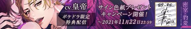 サイン色紙プレゼントキャンペーン開催!