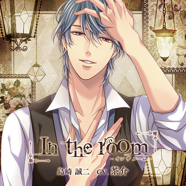 1.Enter the room | In the room  -イン・ザ・ルーム-【出演声優:茶介】