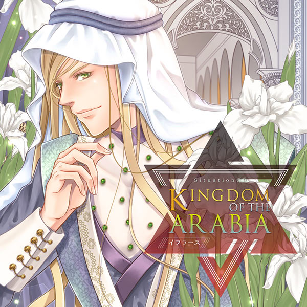 KINGDOM OF THE ARABIA//イフラース