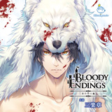 『Bloody Endings』シリーズ