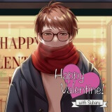 Happy Valentine ! with Subaru【出演声優:佐和真中】